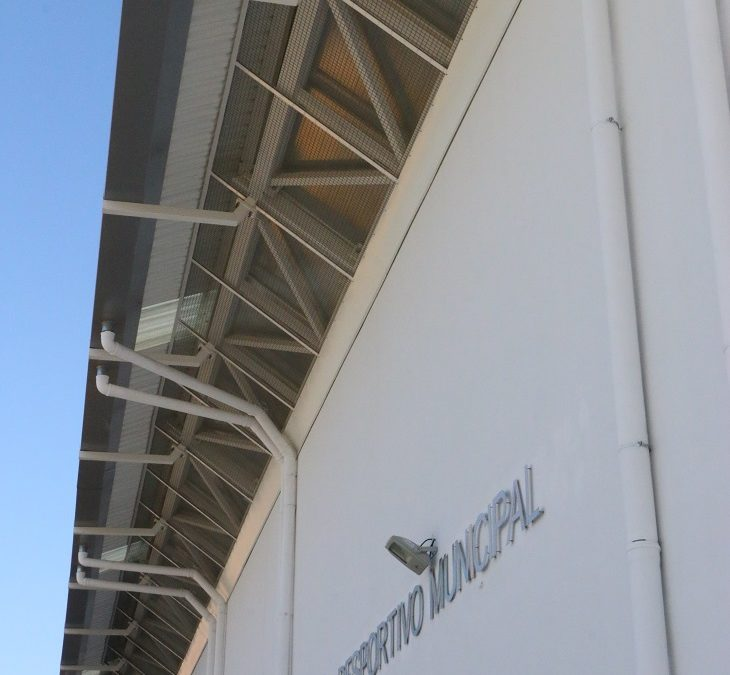 Pavilhão Desportivo de Vila Boim